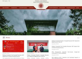 english.bjmu.edu.cn