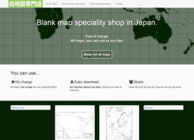 english.freemap.jp