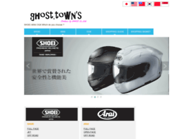 english.ghost.co.jp