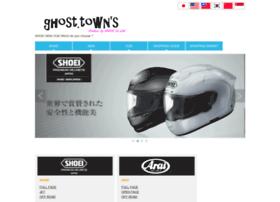 english.ghost.co.jp