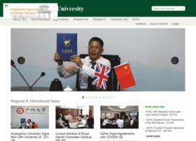 english.gzhu.edu.cn