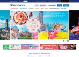 english.huistenbosch.co.jp