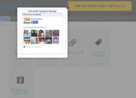 english.indiatyping.com