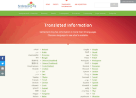 english.inmylanguage.org