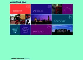 english.ru