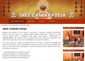 english.sreechakrapooja.com