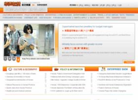 english.voc.com.cn
