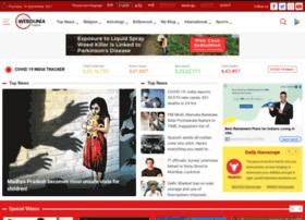 english.webdunia.com