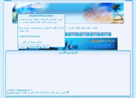 english4education.nicetopic.net