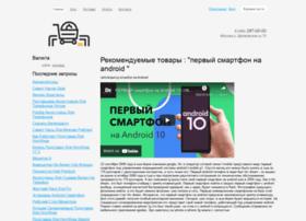 english4success.ru