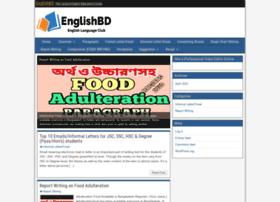 englishbd.com