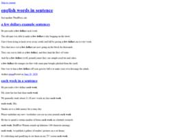 englishbee.net