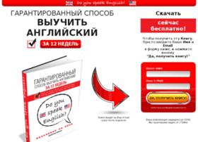 englishchannel.ru