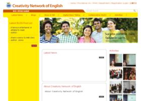 englishcreativity.pu.edu.tw