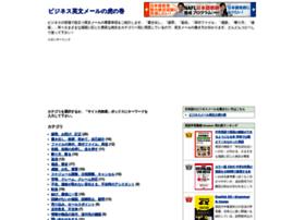 englishemail.jugem.jp