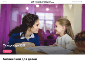 englishfirst.ru