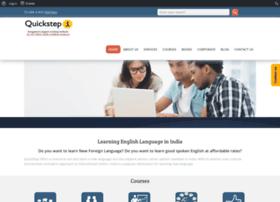 englishindia.com
