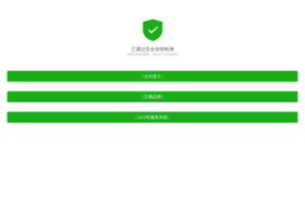 englishjoblinks.com