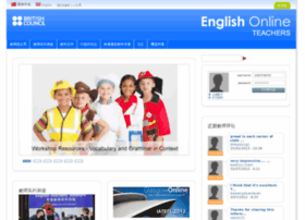 englishonline.org.cn