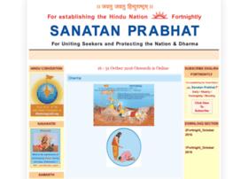 englishsanatanprabhat.blogspot.com