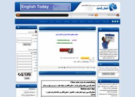 englishtoday.rozfa.com