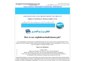 englishtourdudictionary.pk