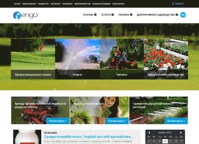 engo.com.ua