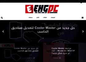 engpc.net