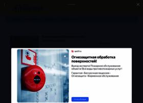 engtopic.ru
