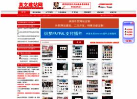 engweb.com.cn