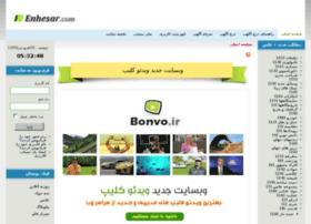 enhesar.com