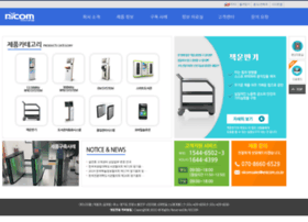 enicom.co.kr