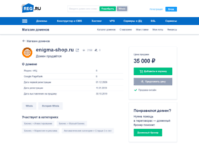 enigma-shop.ru