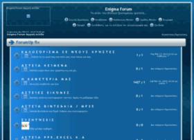 enigma.forumup.gr