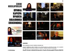 enikolopoulou.gr