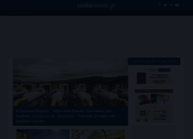 enikonomia.gr