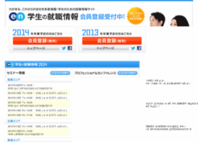 enjapan2011.com