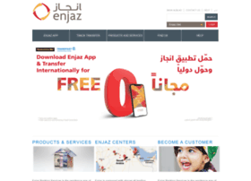enjaz.bankalbilad.com