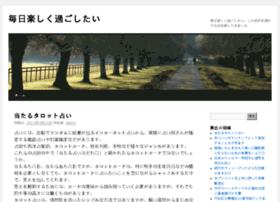 enjeverda.net