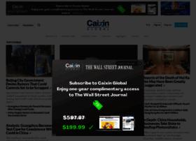 enjoy.caixin.com