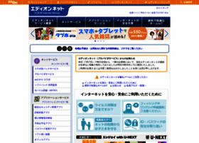 enjoy.ne.jp