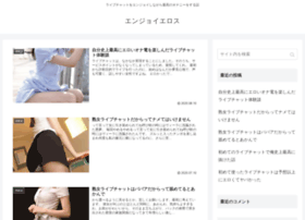 enjoycompany.jp