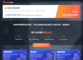 enjoykorea.com