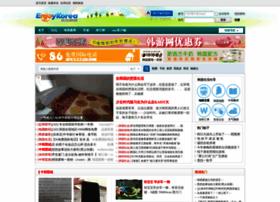 enjoykorea.net