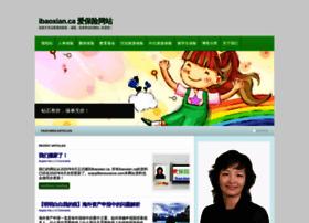 enjoylifeinsurance.com