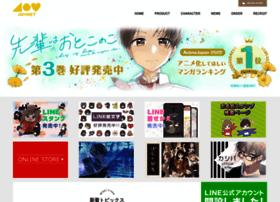 enjoynet.co.jp