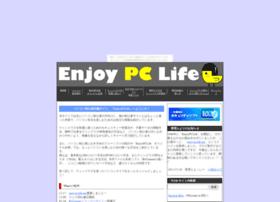 enjoypclife.ikaduchi.com