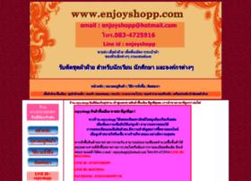 enjoyshopp.com