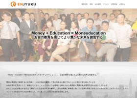 enjyuku-blog.com