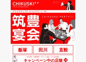 enkai.chikuski.jp